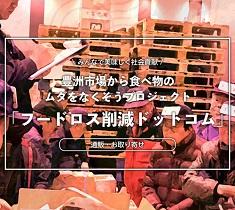 蟹・いくら・マグロ・お肉