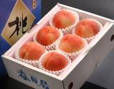 『春日居の桃』山梨県産  秀品 大玉6玉 約1.8kg 化粧箱 ※常温