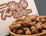 『えびいもシルキー』 静岡県産里芋 約1kg ※常温