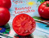 『ロッソトマト』愛知県産 S〜Lサイズ 約1.2kg