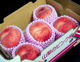 『御所のピンク桃』山梨県産 約1.5kg(4〜8玉)