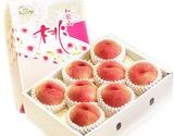 『紀の里の桃』和歌山産 特秀品  約2kg(6〜8玉)化粧箱