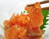 鮭専門店がつくった『鮭ルイベ漬』 北海道石狩加工 約250g ※冷凍