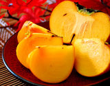 『たねなし柿(刀根または平核無柿)』 和歌山県または奈良県産 M〜3Lサイズ 約7.5kg(26〜40玉)※常温