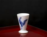 大倉陶園作 干支の酒杯「酉」×1杯
