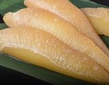 北海道加工『味付け数の子(醤油味)』アラスカ産(ブリストル湾)200g×3袋 ※冷凍