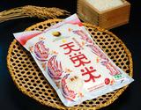 漢方環境農法『天栄米』福島県産コシヒカリ 2kg 白米【令和元年度産】