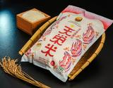 漢方環境農法『天栄米』 福島県産 10kg(5kg×2袋) 白米 【令和元年度産】