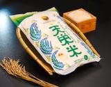 GPR特別栽培米『天栄米』 福島県産 10kg(5kg×2袋) 白米 【令和元年度産】