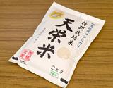 特別栽培米『天栄米』 福島県産 2kg 白米 【令和元年度産】