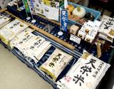 特別栽培米『天栄米』 福島県産 10kg(5kg×2袋) 白米 【令和元年度産】