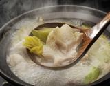 【40kg級】『巨大クエ 鍋用カット』長崎県産 計500g(アラやヒレ、内臓と身)※冷凍