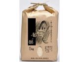 『龍の瞳(いのちの壱) 』 岐阜県産 白米 5kg 【令和元年度米】