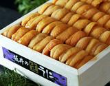 『エゾバフンウニ』弁当箱(並び・A品)北海道落石産 1箱約250g ※冷蔵 【豊洲市場出荷】