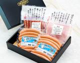 嶋田ハムギフト Bセット(ベーコン160g、ボンレスハム170g、ポークソーセージ240g×2) ※冷蔵