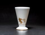 大倉陶園作 干支の酒杯「子」×1杯