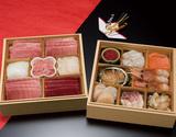 豊洲市場『天然本マグロのお刺身海鮮おせち』二段重 全15品 築地玉寿司監修 ※冷凍