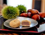 ひらのや製造本舗『栗華の宴(洋風栗きんとん)』3個×2セット ※冷凍