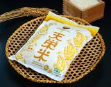 天栄米栽培研究会が作る米『天栄米ゆうだい21』福島県産 2kg 白米【令和元年度産】