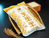 天栄米栽培研究会が作る米『天栄米ゆうだい21』 福島県産 5kg 白米 【令和元年度産】