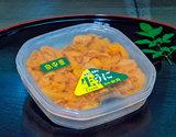 【小川】『エゾバフンウニ』約100g 塩水パック 北海道またはロシア産 ※冷蔵【豊洲市場直送】