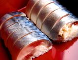 『特大真サバ(刺身用)』岩手県産 1尾 約1kg ※冷蔵【豊洲市場直送】