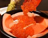 『サーモン・イクラセット』 お刺身サーモントラウトブロック1本約300g(チリ産)+鮭イクラ醤油250g(アメリカ産) ※冷凍