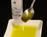 【空井農園】小豆島の農家が作ったオリーブ油 セントキャサリン 100ml