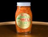 高山さんの赤いゆずごしょう(120g)【2019年仕込み】
