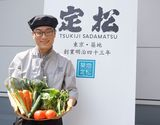 百貨店青果店 築地定松 溝口店長 厳選  野菜セット 約2.1kg ※冷蔵