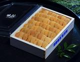 【お値打ち】『キタムラサキウニ』弁当箱(並び)約250g 宮城・岩手・青森・北海道産 ※冷蔵【豊洲市場直送】