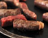 『松阪牛&宮崎牛食べ比べセット』ももステーキ用切り落とし 各250g 計500g ※冷凍【★】#元気いただきますプロジェクト