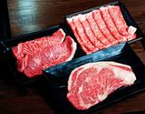 黒毛和牛3種 計1kg(サーロインステーキ、焼肉用リブロース、すき焼き用ロース)※冷凍【★】
