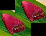 『天然インドマグロ』赤身200g×2柵 骨・血合い付(清水・焼津・三崎他 水揚げ) ※冷凍【★】