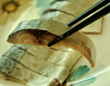 【処分価格】『〆サバフィレ 』長崎県産 B品 5枚×2袋セット ※冷凍