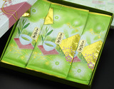 『手摘高級煎茶』 静岡県 100g×3本  箱入り包装 ※常温 【★】