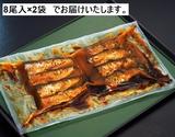 北海道産 真イワシとろ火炊き8尾入×2袋 (1袋の目安:700g程度)※冷凍 【★】#元気いただきますプロジェクト