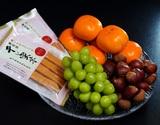 秋の味覚4種セット(シャインマスカット、種なし柿、栗、干し芋)計約2kg ※常温
