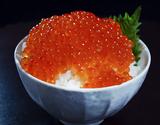 『天然・新物 鮭いくら醤油漬け』 北海道産 50g×4P (計200g) ※冷凍 【★】#元気いただきますプロジェクト