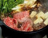 黒毛和牛 ロース すき焼き用 500g×2P 計1kg ※冷凍【★】#元気いただきますプロジェクト