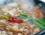 お肉屋さんの「もつ鍋」(醤油味)牛小腸250g、濃縮スープ200g、にんにく3g、唐辛子0.3g 2〜3人前 ※冷凍