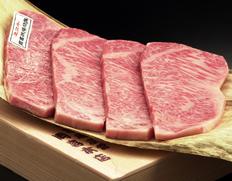 全国のブランド肉 通販お取り寄せ