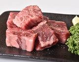 交雑牛『ゲタカルビ(中落ちカルビ)』500g 焼き肉用バラ ※冷凍