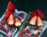 『きらぴ香&紅ほっぺ』静岡県産いちご食べ比べ 約300g×4P ※冷蔵 【◆】