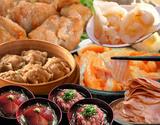 2021年 『新春お惣菜福袋(改)』 海老餃子や唐揚げ、お刺身など 全7種 総重量2.6キログラム ※冷凍