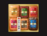 【賞味間近】ハムギフト 6種×1箱 計1.2kg ※冷蔵