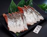 築地魚力『秋鮭の切り身(塩鮭)』北海道産 10切 合計約800g ※冷凍