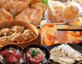 2021年 『新春お惣菜福袋 第二弾』 海老餃子や唐揚げ、お刺身など 全7種 総重量2.4キログラム ※冷凍