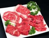 北海の黒 ステーキ食べ比べセット ヒレカットステーキ200g、サーロインステーキ200g(2枚)、ランプステーキ200g(2枚) 計600g ※冷凍