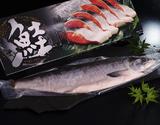 北海道産 時鮭 有頭 半身フィーレ 約800g ※冷凍